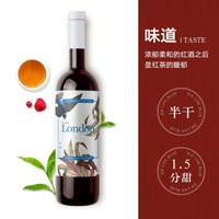 極渴 ZIK LIVE英式伯爵茶風味葡萄酒750ml  西班牙原瓶進口