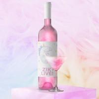 極渴 ZIK LIVE獨角獸粉紅葡萄酒750ml  單瓶裝 西班牙原瓶進口 魔幻云火焰星空酒