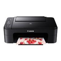 Canon 佳能 TS3380 多功能一体机 (打印 扫描 复印、喷墨、有线,无线、墨盒、黑色)