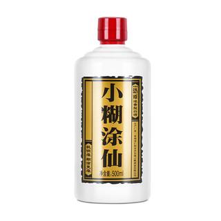 小糊涂仙 经典系列 普仙 52%vol 浓香型白酒 500ml 单瓶装