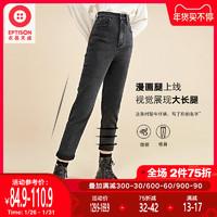 衣品天成牛仔裤女2020新款冬修身直筒紧身加绒黑色显瘦小脚裤长裤