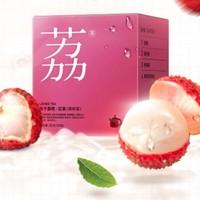 Teapotea 茶小壶  荔枝冻干水果茶茶包 10袋 *3件