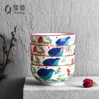 佳佰 美式碗陶瓷家用米饭碗汤碗甜品碗 4.5寸陶瓷碗陶瓷餐具 4个装 *3件