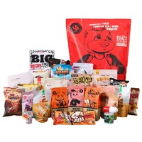 Three Squirrels 三只松鼠 巨型零食大礼包 30袋 28口味 3.419kg