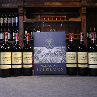 Louis Lafon  路易拉菲   葡萄酒   6支