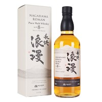 Nagahama Roman 长滨浪漫 8年纯麦威士忌 700ml