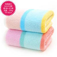金号 纯棉大洗脸毛巾 GA1019黄+红2条 2条装