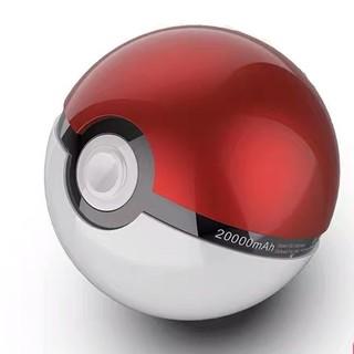 以客 13代红色 普通双USB口pc塑料壳充电宝20000AH