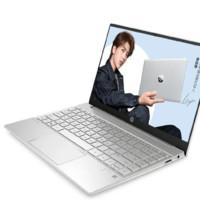 蔡徐坤代言 惠普(HP)星13 13.3英寸轻薄窄边框笔记本电脑(i5-1135G7 16G 512GSSD UMA 4K IPS)月光银