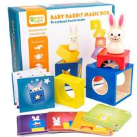兔宝宝魔术箱早教益智启智玩具男孩进阶闯关锻炼木制 女孩2-3-4-5岁宝宝玩具礼物 兔宝宝魔术箱