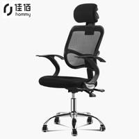 京东PLUS会员:佳佰 60128 人体工学网布电脑椅  黑色