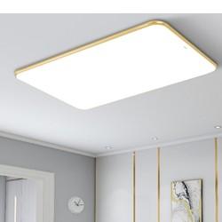 OPPLE 欧普照明  吸顶灯套装 5灯(含餐吊)