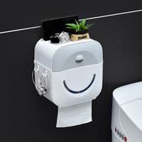 达图尼 卫生间浴室纸巾盒厕所纸巾架挂免打孔防水卷纸筒创意 灰色
