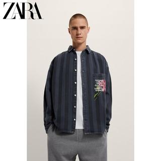 ZARA 07446320405 男士衬衫