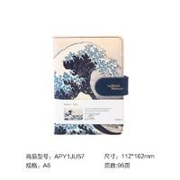 M&G 晨光 大英博物馆北斋 PU磁扣手账本 A6款