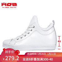 HOZ后街 内增高小白鞋女低帮系带牛皮复古休闲女鞋 白色 36