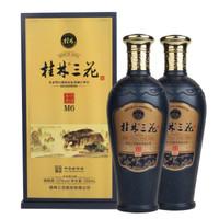 桂林三花  52度 M6 白酒  500ml *4瓶