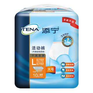 TENA 添宁 活动裤 L号 10片