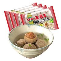 京东PLUS会员:海霸王 撒尿牛肉丸 500g*4包