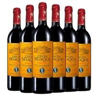 京东PLUS会员:MARQUIS DE SADE 萨德侯爵 佩瑞城堡 干红葡萄酒 750mL*6支