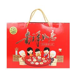 徐福记 吉祥如意糖果礼盒 1.239kg