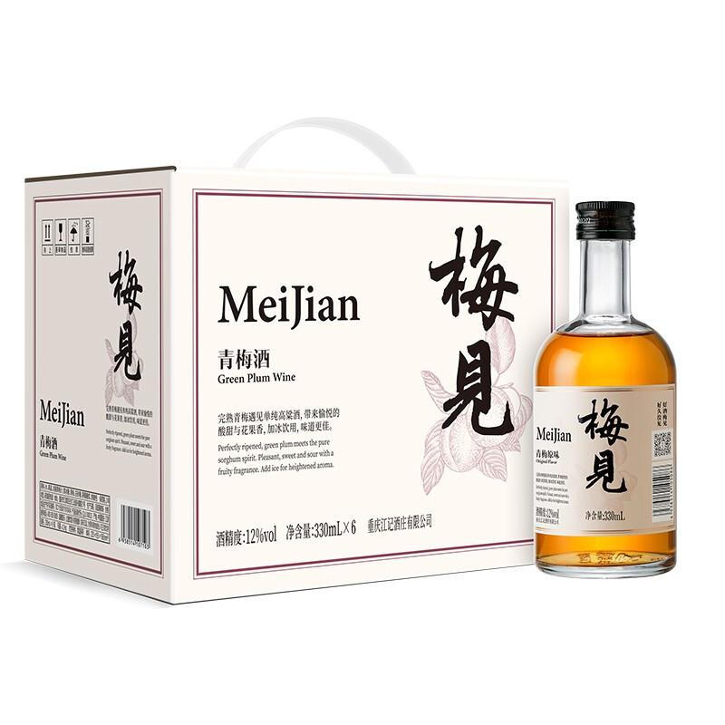 MeiJian 梅见 青梅酒12度 梅酒果酒330ml*6瓶整箱装