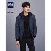 HLA海澜之家时尚连帽棒球领羽绒服保暖羽绒外套男HWRAJ4E034A 藏青52 165/84A/S