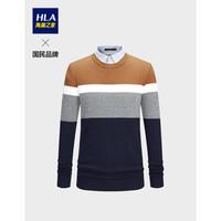 HLA海澜之家撞色镶拼双领针织衫舒适保暖假两件男HNTJD4E158A