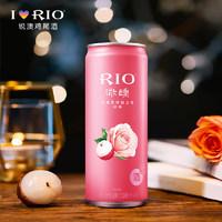 RIO 锐澳 微醺鸡尾酒 330ml*8罐