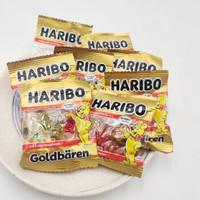 京东PLUS会员:HARIBO   哈瑞宝 水果软糖   10g*30袋 *2件