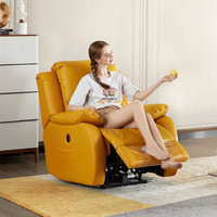 KUKa 顾家家居 超牛椅XJ 真皮电动功能单椅