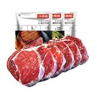 大希地 菲力西冷眼肉整切牛排 120g*10片