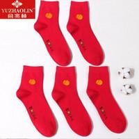 YUZHAOLIN 俞兆林 大红袜子 10双装