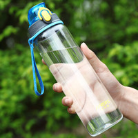 哈尔斯(HAERS)抗摔耐高温夏季运动水杯Tritan材质男女大容量户外便携健身学生水壶 750ml海之蓝