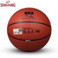 斯伯丁SPALDING官方旗舰店NBA掌控比赛用球室内外7号PU篮球74-604