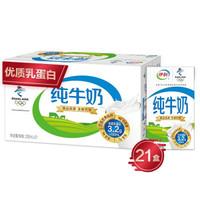 京东PLUS会员:伊利 全脂纯牛奶250ml*21盒/箱 *4件