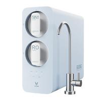VIOMI 云米 小蓝调系列 MR662 反渗透纯水机 600G 蓝色