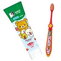DARLIE 黑人 乐固齿 儿童牙膏 60g*2支+儿童牙刷*2支