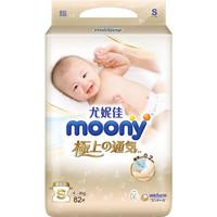 moony 极上通气系列 纸尿裤 S82片