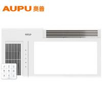 AUPU 奥普 A7 9键超薄智控风暖浴霸