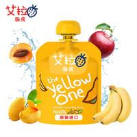 英国 艾拉厨房Ella's kitchen 有机香蕉苹果芒果杏混合黄色果泥婴儿辅食宝宝零食90g 6个月以上 *5件