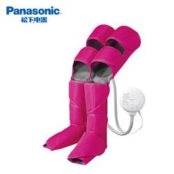 Panasonic 松下 EW-RA96 腿部按摩器 亮粉色