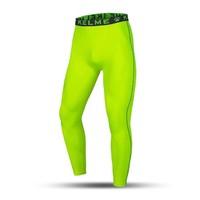 KELME 卡尔美  K15Z710 纯色健身跑步健身裤