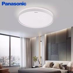 Panasonic 松下 HHXZ4020 圆形遥控吸顶灯 36w