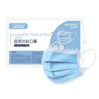 再降价、88VIP:海氏海诺 一次性医用外科口罩 50只装