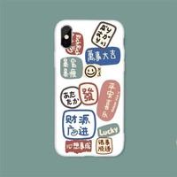 YINUO 以诺 全机型 硅胶手机壳