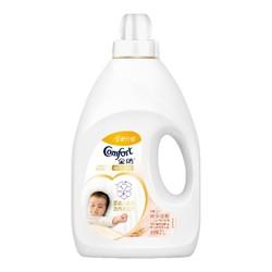 金纺衣物柔顺剂 柔软亲肤防静电纯净温和2.5L+2.5L(婴幼儿衣物可用)(漂洗时中和洗衣液残留) *2件