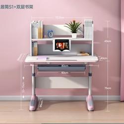 法兰芭比 L12C-C3 可升降实木书桌 居简S1 双层书架