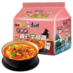 康师傅 番茄牛腩面 方便面  5包 *15件