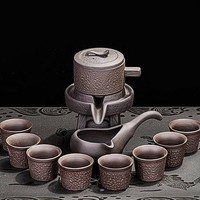 辉跃经典 紫砂时来运转自动茶具